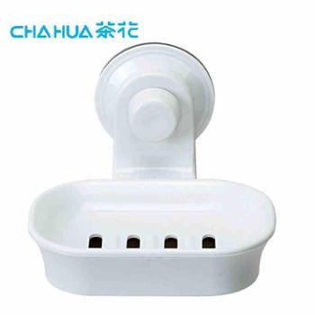 茶花强力吸盘肥皂盒吸盘式香皂盒沥水双层卫生间浴室塑料创意欧式