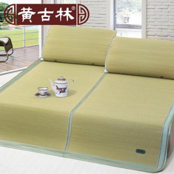 黄古林海绵草席1.8m床折叠三件套1.5米双人床席子1.2加厚夏季凉席