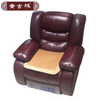 黄古林夏天坐垫办公室电脑椅垫冰垫凉垫子凉席沙发座垫