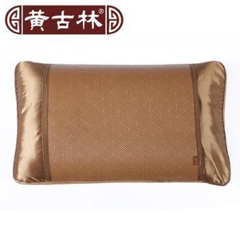 黄古林凉席枕套枕片夏天然空调防滑单人透气冰丝藤席枕芯套子