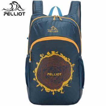 法国PELLIOT双肩背包 男女超轻可折叠皮肤包便携防泼水徒步登山包