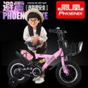 凤凰儿童自行车单车脚踏车