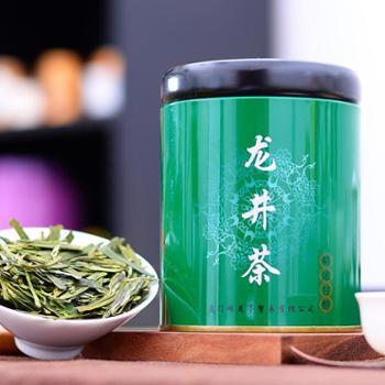 新茶浓香型龙井茶春茶龙井绿茶小罐装茶叶50g