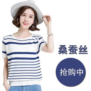 新款短袖女装韩版T恤针织衫薄打底冰丝上衣镂空大码百搭