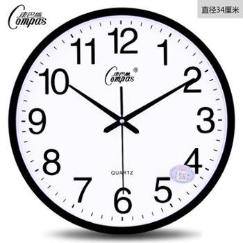 康巴丝挂钟时钟壁挂表石英钟