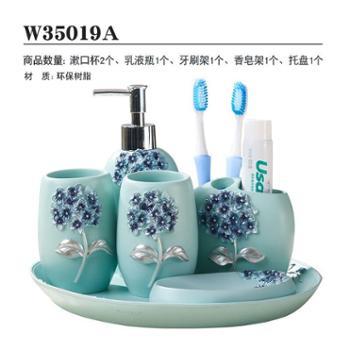 好心艺六件套浴室用品套件牙具洗漱套装