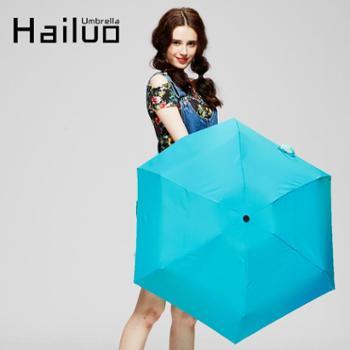 海螺创意五折叠晴雨伞两用男女太阳伞遮阳伞小黑伞韩国小清新简约