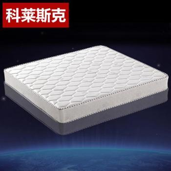 科莱斯克独立弹簧床垫1.8米双人椰棕席梦思床垫1.5米