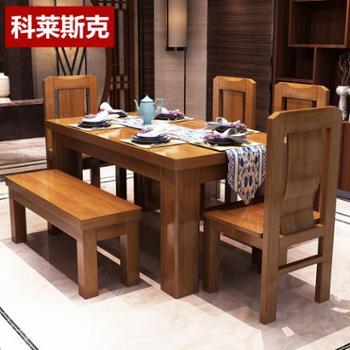 科莱斯克实木餐桌椅组合北欧原木橡胶木家具仿古新中式长方形