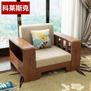 科莱斯克现代中式实木布艺沙发L型客厅转角简约单人位实木沙发