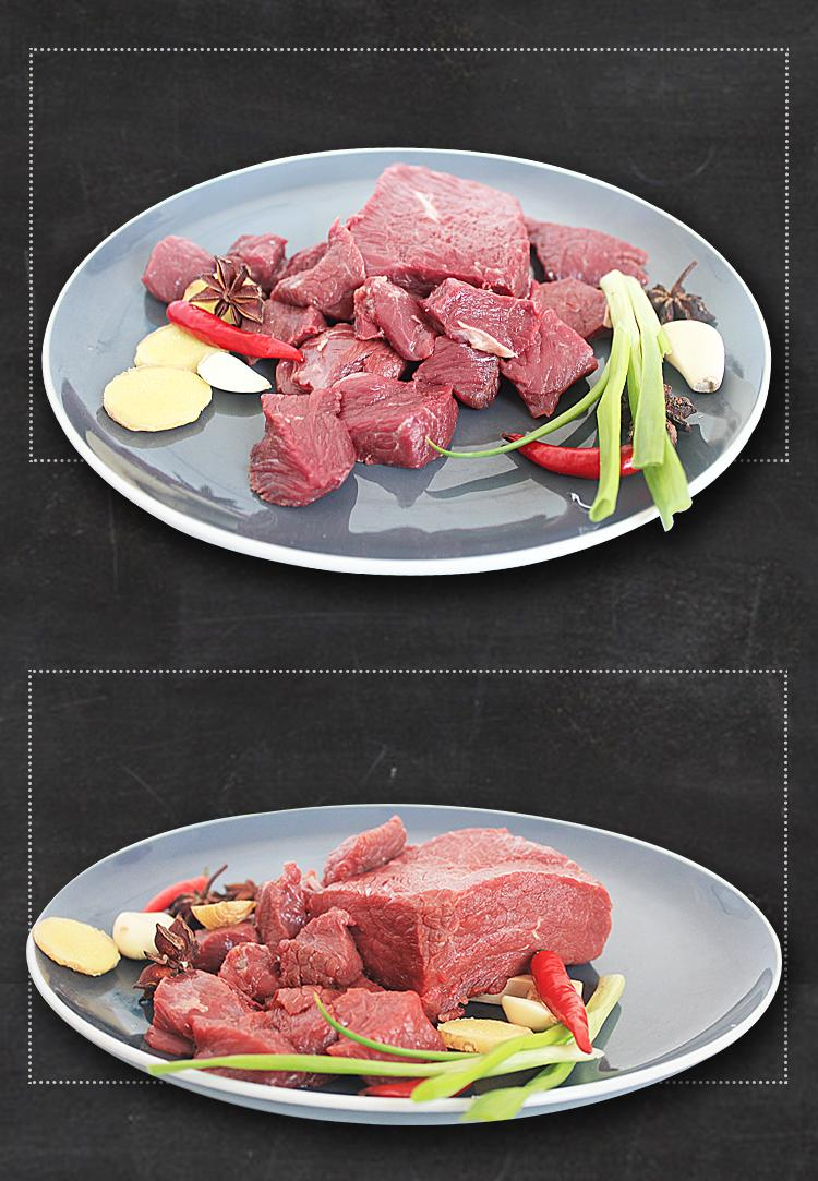 呼伦贝尔牛羊肉-牛肉干-羊肉卷-羊个子-分割羊-牛肉批... _移动站
