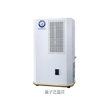 纽恩泰空气能热水器/方形家用壁挂机/量子之星II/NE-K50/100X(II)