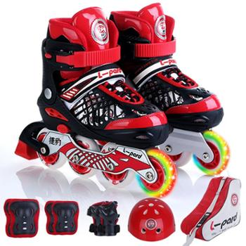 捷豹溜冰鞋轮滑鞋儿童套装青少年直排轮旱冰鞋初学男女闪光滑冰鞋