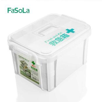 FaSoLa家庭用多功能急救箱家用小药箱大号生活用品