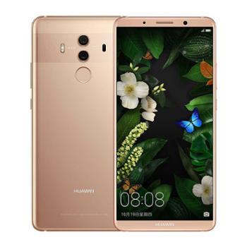 Huawei/华为 Mate 10 Pro 全面屏6G+64G