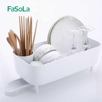 FaSoLa厨房大号沥水架