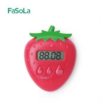 Fasola厨房定时器提醒器厨房用具倒计时器秒表大屏幕闹钟记时钟