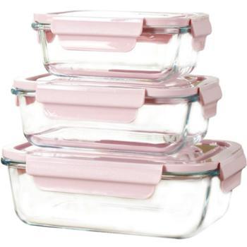 德丰 家用玻璃密封保鲜盒400ML饭盒便当盒带盖耐热微波炉厨房用具
