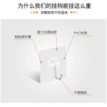 亿标创意款盒装5盒10贴无痕挂钩粘钩塑料强力墙上挂钩粘胶无痕透明单YB-J071-1