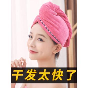 生活用品 可爱干发帽女洗头巾包头巾超吸水长发成人擦头发速干毛巾帽子