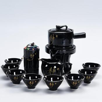生活用品时来运转创意懒人泡茶茶具陶瓷石磨半自动功夫茶具套装整套-送礼盒