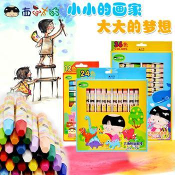 西瓜太郎儿童画笔蜡笔可水洗油画棒12色
