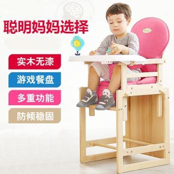 博比龙儿童餐椅实木宝宝餐椅小孩座椅婴儿餐椅多功能吃饭餐桌椅子