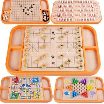多功能棋儿童六合一木制跳棋飞行棋五子棋亲子桌游益智棋类玩具