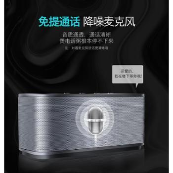 SUNI立尼 蓝牙音箱全包金属喇叭网低音便携音响 LN99