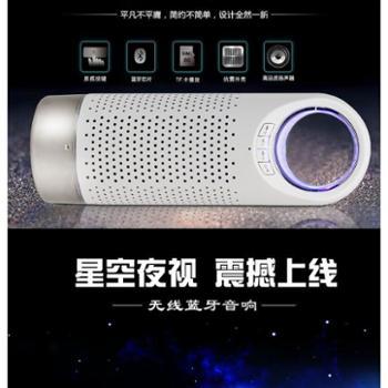 SUNI立尼 LN85插卡无线蓝牙音箱手机低音炮迷你户外运动骑行音响