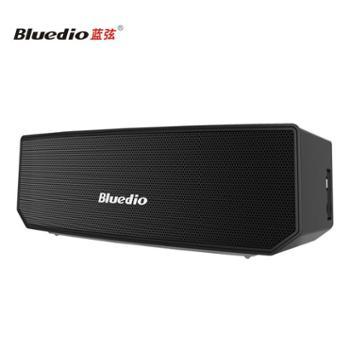 蓝弦/Bluedio 新品BS3蓝牙立体声音响便携式3D蓝牙音箱大功率插线音响