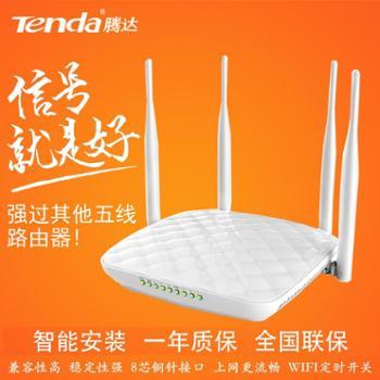 腾达/Tenda FH456四天线300M穿墙无线路由器 W304R升级版