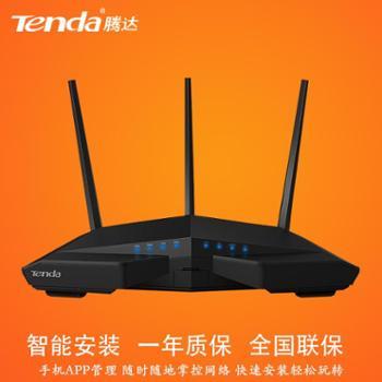 腾达/Tenda AC18 1900M双频无线路由器wifi家用5G千兆智能路由