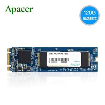 Apacer/宇瞻 AP240GAST280 240G M.2 2280 NGFF SSD固态硬盘