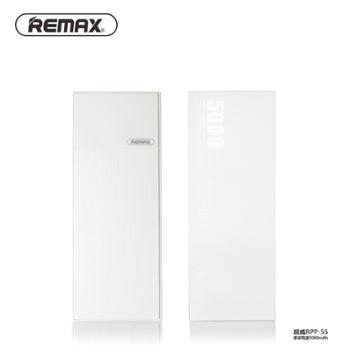 REMAX/睿量 超威移动电源 双u输出 LED数字灯显示 便携式充电宝