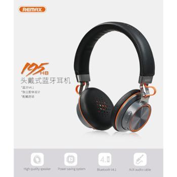 Remax/睿量 195HB头戴耳机 蓝牙4.1头戴式无线耳机 一拖二PU耳机