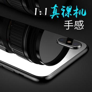 BASEUS/倍思 iphoneX新款手机钢化背膜 苹果X0.3mm玻璃膜保护贴膜