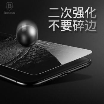 Baseus/倍思 iphone X手机保护膜 苹果X非全屏钢化膜二次强化0.15