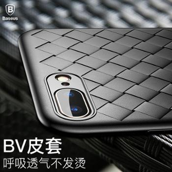 Baseus/倍思 iphone 8手机壳 BV编织格纹套8 plus防摔TPU保护软套
