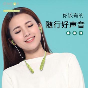 Baseus/倍思 Encok磁吸蓝牙耳机 S16颈挂式侧入耳无线蓝牙耳机