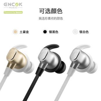 Baseus/倍思 Encok S03震动磁吸蓝牙耳机 耳塞式音乐通话通用耳机
