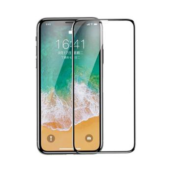 BASEUS/倍思 iPhoneX手机保护膜 全屏曲面防蓝光钢化玻璃膜0.2mm