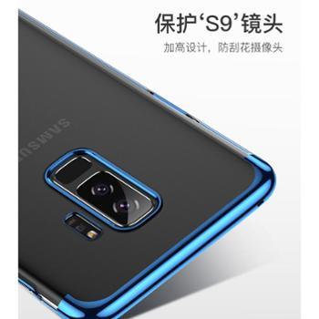 倍思三星S9/S9plus电镀透明手机壳明灿系列PC防摔保护套
