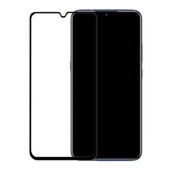 倍思vivoX23手机保护膜防蓝光膜新款0.3mm全屏曲面钢化玻璃膜