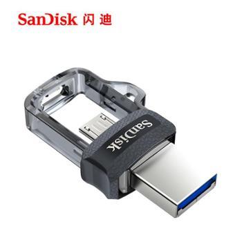 SanDisk闪迪USB3.0 安卓手机电脑双用OTG U盘 SDDD-Z46