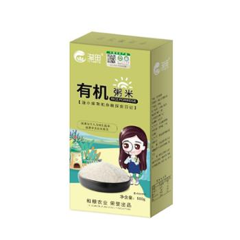 溢田有机粥米500g辅食软糯易消化
