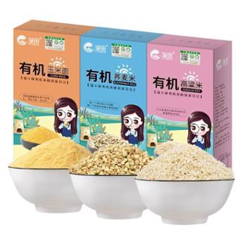 溢田东北特产有机五谷杂粮组合搭配粗粮玉米面460g荞麦米425g高粱米490g