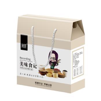溢田美味食记杂粮礼盒2.255kg