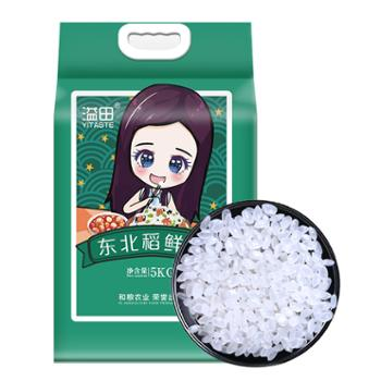 溢田稻鲜米5kg东北黑龙江大米