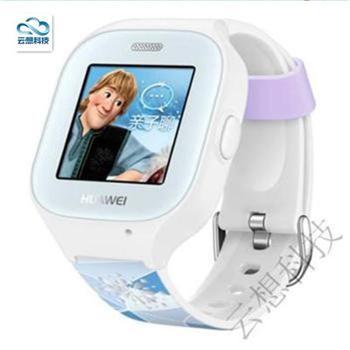 儿童手表(华为)